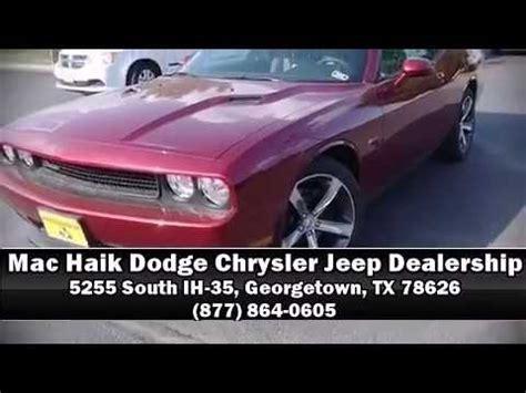 2015 Dodge Challenger   San Antonio, TX   Coming Soon
