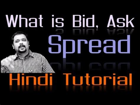 what is currency trading what is bid ask price and spread in forex trading