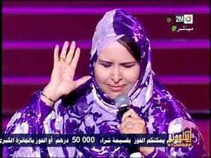 Youtube Chanson Marocaine : malouma chante casablanca chanson mauritanienne maroc 2m ~ Zukunftsfamilie.com Idées de Décoration