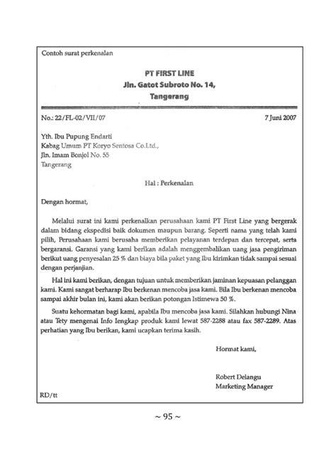 10 contoh surat pengaduang barang dan balasan pengaduan barang contohsuratin