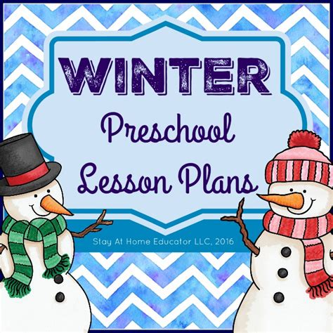 winter theme preschool lesson plans stay at home educator 410 | Winter Preschool Lesson Plasn Cover Blog
