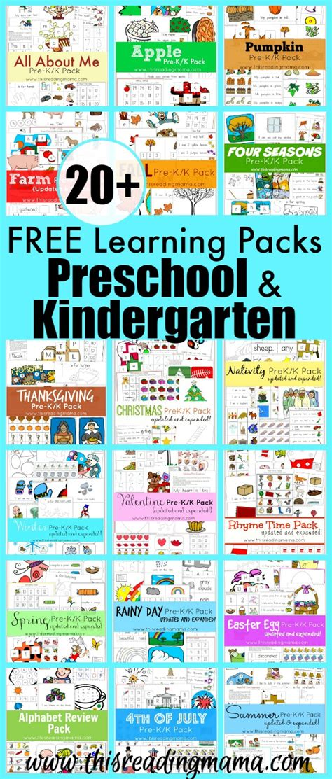 20 free learning packs for preschool and kindergarten 913 | More than 20 FREE Learning Packs for Preschool Kindergarten This Reading Mama