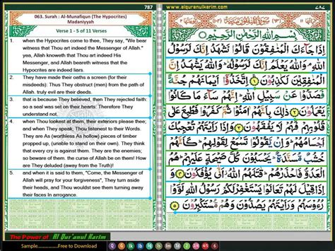 download qolbul qur'an mp3