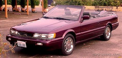 Катаемся на самой странной модели mercedes. 1991 Infiniti M30 Convertible Specifications, Pictures, Prices
