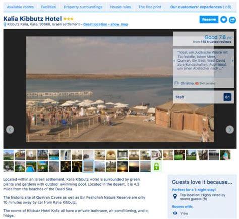 corr閊e chambres d h es comment booking com apporte soutien aux crimes de guerre d israël agence