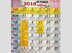Telugu calendar 2016 september 2 2019 2018 Calendar