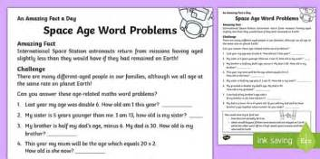 space age word problems worksheet activity sheet worksheet
