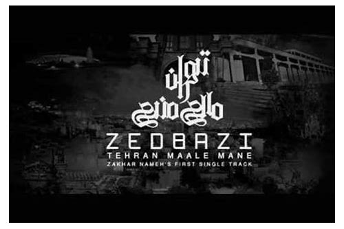 download music video zedbazi tehran mazerati