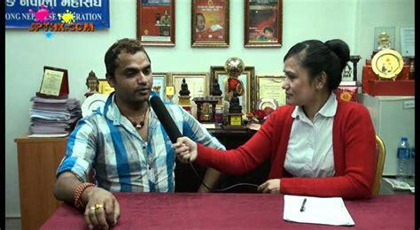 Nepali Singer Interview