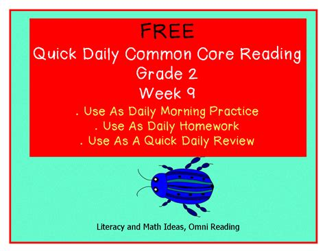 reading comprehension second grade common second