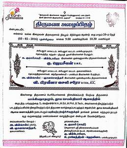 lovely wedding invitation wording in tamil wedding With wedding invitation text in tamil