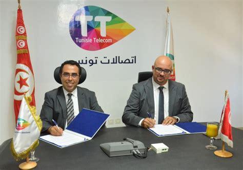 tunisie telecom siege partenariat renouvelé entre tunisie telecom et la comar