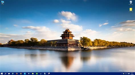 Beijing Forbidden City Moat
