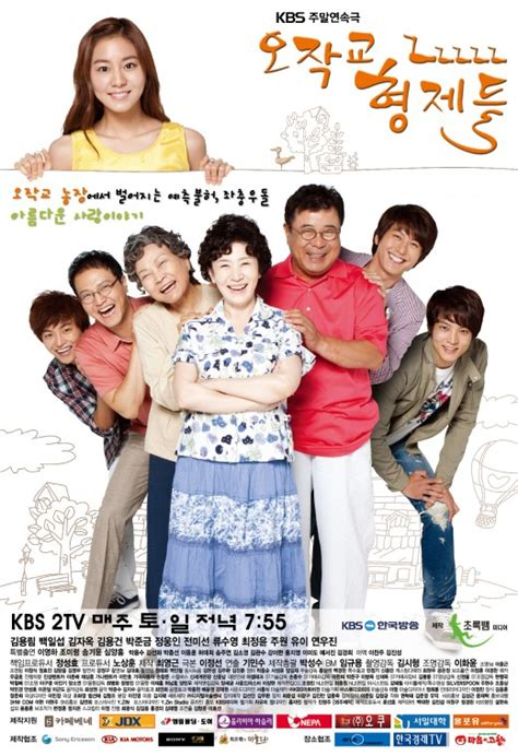 drama fans org index korean drama ojakgyo brothers korean drama episodes english sub online