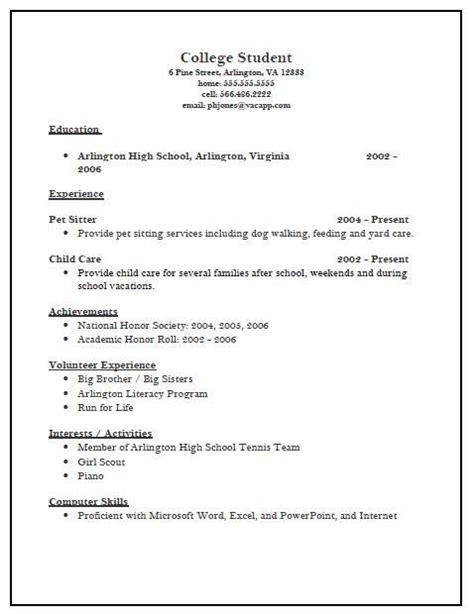 pin  resumejob  resume job college resume college