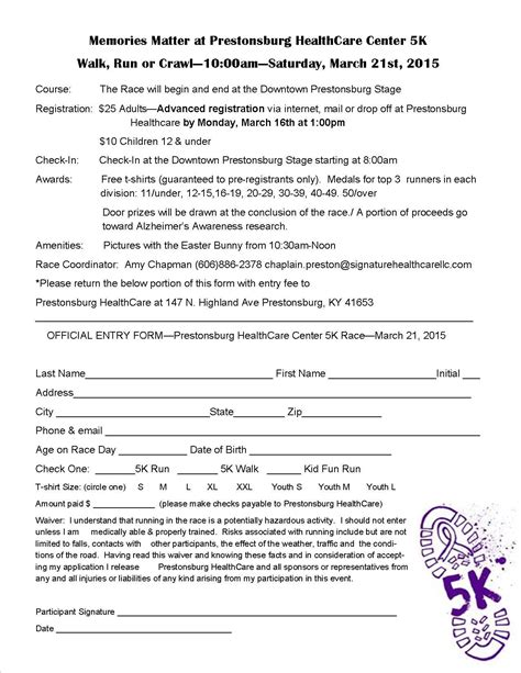 Walk, Run Or Crawl 5k  Prestonsburg Health Care Center. Church Wedding Program Template. Create Software Developer Resume Template. Graduation Cord Color Meaning. Dress For Graduation Day. Easy Simple Free Invoice Template Word. Claim In Writing. Pool Party Flyer. High School Graduation Stoles Meaning