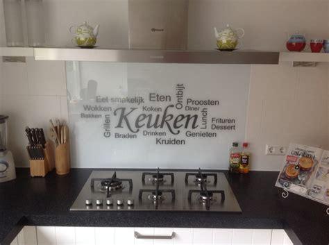 credence cuisine verre ikea eigen spreuk op glas achterwand keuken wonen nl