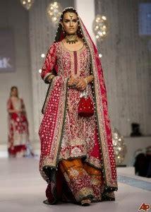 fashion  pakistan  style jeans