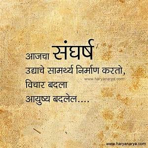 17 Best images ... Marathi Tapori Quotes