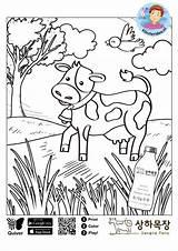 Quiver Kleurplaat Kleurplaten Quivervision Topkleurplaat Coloring Gratis Koe Kleuters Boerderijdieren Kleuteridee Printen Interactieve Kinderboerderij Boyama Colouring Tekening Pijlkoker Worksheetpedia Schetsen sketch template