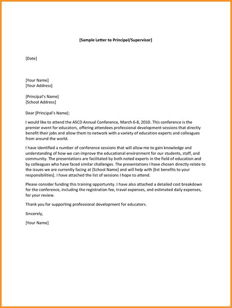 leave application letter  student  principal