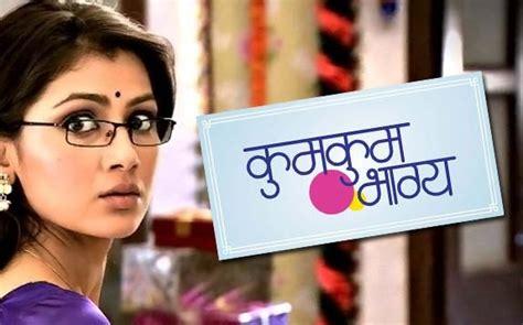 ist verbraucherritter seriös kumkum bhagya 8 december 2016 episode in hd india