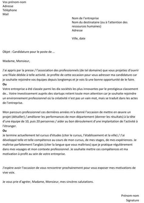 LINUX TÉLÉCHARGER GRATUITEMENT TUBEMASTER