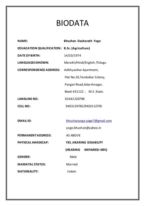 Matrimonial Resume Format In Word by Search Results For Simple Biodata Format Pdf Calendar 2015