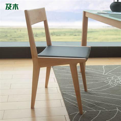 scandinavian modern minimalist furniture and wood beech