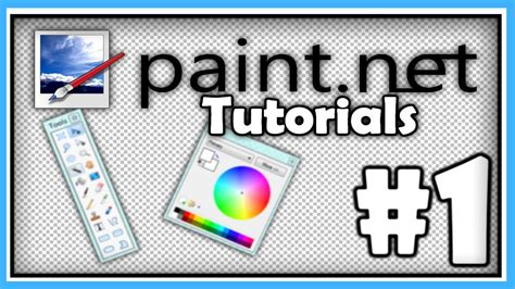 paint net tutorials part 1 mastering the basics hd youtube