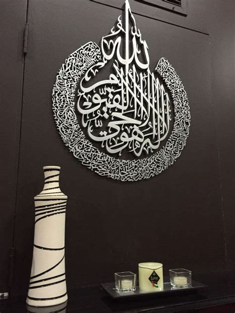 images  islamic art  stainless steel