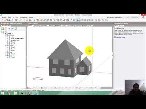Design Builder by Tutorial Design Builder B 193 Sico