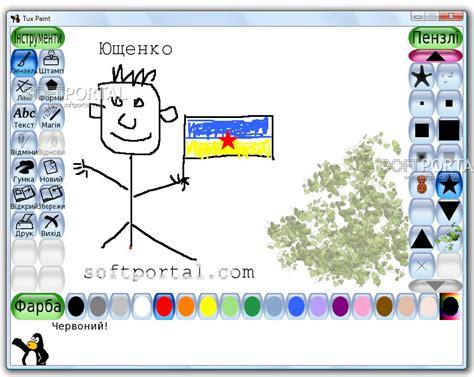 tux paint download windows xp
