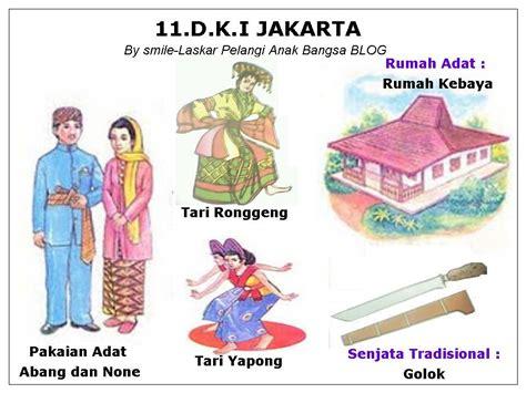 34 provinsi di indonesia beserta pakaiandocx. trisetiono79.blogspot.com: 34 PROVINSI di INDONESIA LENGKAP DENGAN PAKAIAN, TARIAN, RUMAH ADAT ...