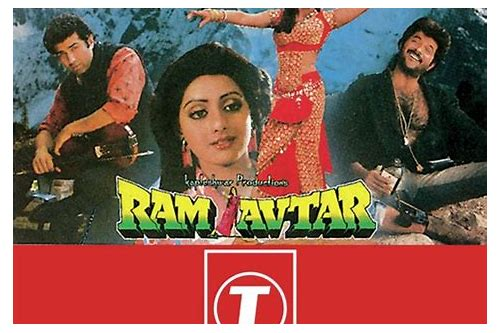 ram avtar mp3 songs free download