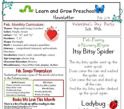 learn and grow designs website february preschool 978   Feb.%2B2011%2BLGP%2BNewsletter