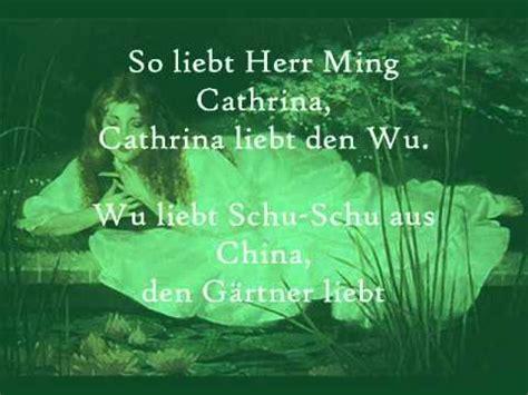 Der Garten Des Herrn Ming by Im Garten Des Herrn Ming