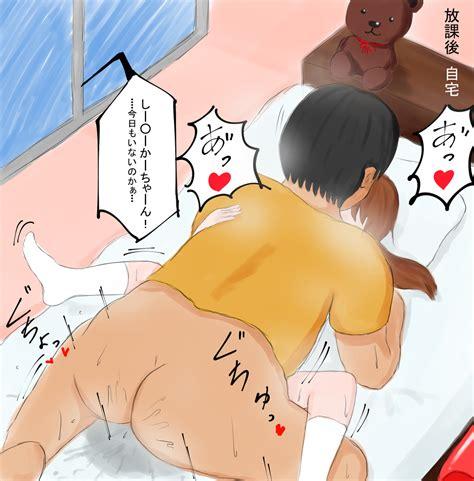 Image 1911975 Doraemon Shizukaminamoto Takeshigoda
