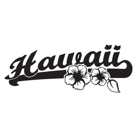 hawaii hibiscus script wall quotes wall art decal wallquotescom