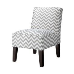 burke slipper chair cover 1000 ideas about chevron chairs on robin day