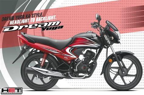 2019 Honda Dream Yuga Review  Gallery  Top Speed India