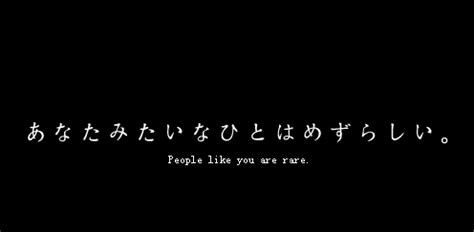 Cute Japanese Love Quotes