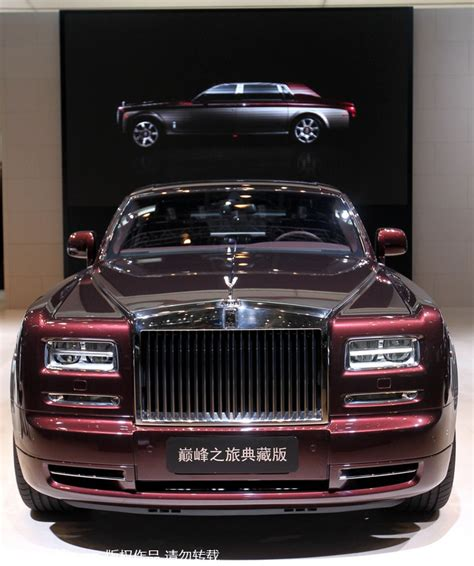Top 10 Newest Ultra Luxury Cars[5] Chinadailycomcn