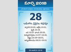 28 March 2018 Telugu Calendar Daily Sheet 2832018