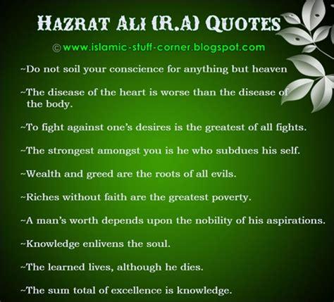 beautiful golden quotes  hazrat ali  english