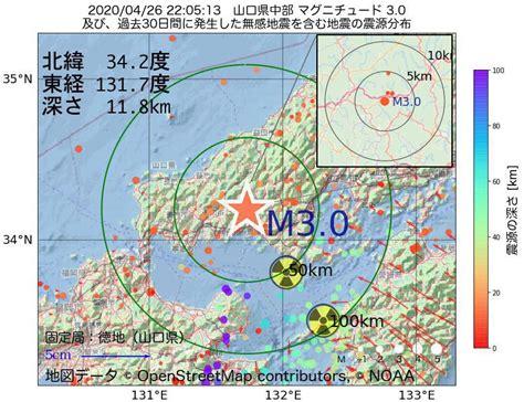 山口 県 地震