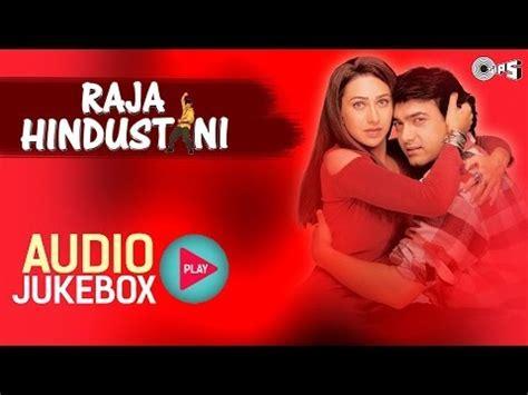 Bhojpuri Movie Video Mein Raja Babu - ▷ ▷ PowerMall