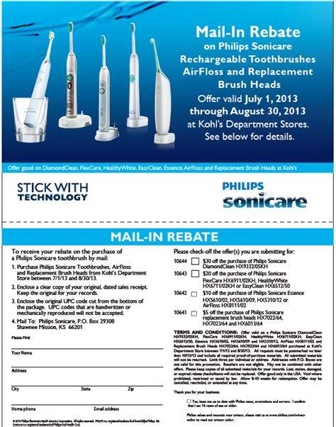 $30 Mail In Rebate For July – Sonicare Electric Toothbrush