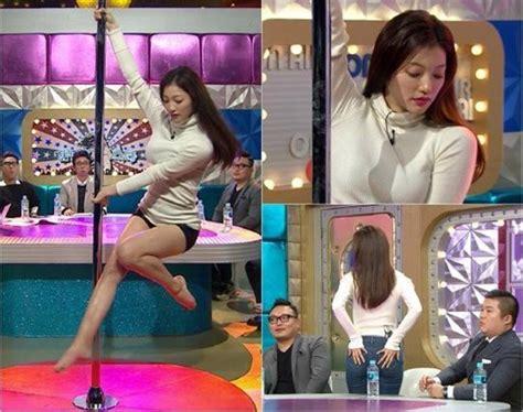 진경 닮은 배우 황해 내부자들의 아찔 씬스틸러 배우 이엘