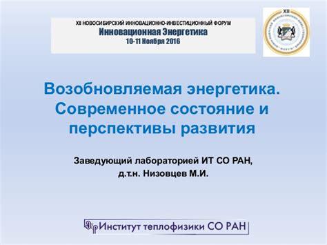 Ветроэнергетика в России . GR NEWS